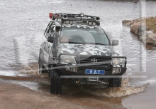 Передний силовой бампер - Toyota Land Cruiser 200